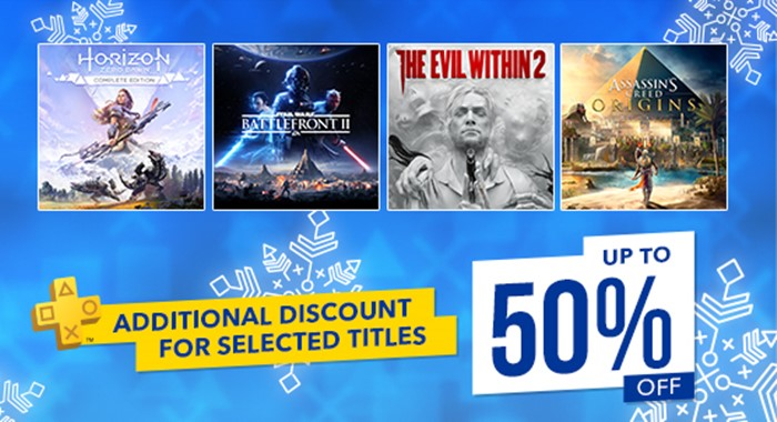 ข่าวดี Sony ลดราคาเกมบน PS4 รับปีใหม่สูงสุด 50 โซน 3