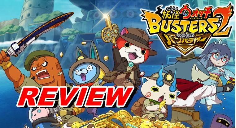 รีวิวเกม Yokai Watch Busters 2 บริษัทผีปราบผี บน 3DS