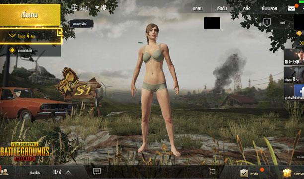 ภาพหลุด! แบบล่อนจ้อน เกมยิงชื่อดังมาในเวอร์ชั่นภาษาไทย