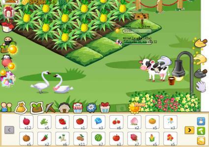 Farm World อัพเดต กิจกรรมสะสมแสงแลกพี่เสือ