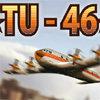 เกมส์เครื่องบิน TU-46