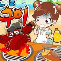 เกมส์ทำเค้ก เกมส์เสิร์ฟอาหาร Sue of grilled seafood