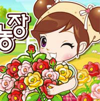 เกมส์ปลูกผัก sue rose farm