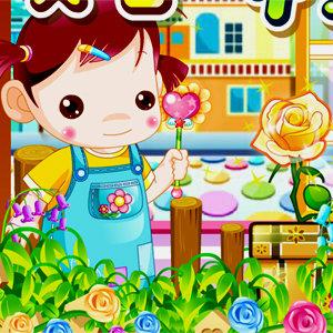 เกมส์ปลูกผัก florist Extravaganza