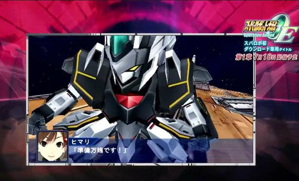 PV Trailer ตัวที่สองของ Super Robot Taisen OE