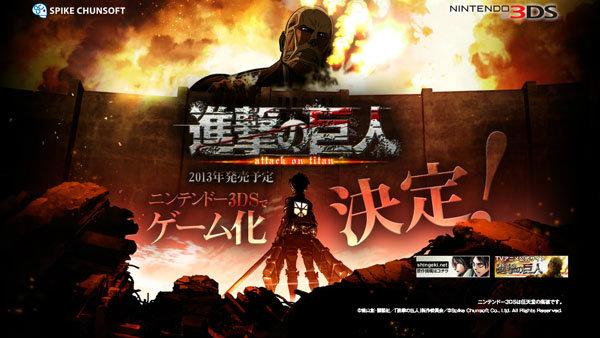 ยังแรงไม่เลิก! Attack on Titan ทำเป็นเกมส์ลง 3DS ด้วย