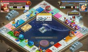 เกมเศรษฐีออนไลน์ พาทัวร์กระดานแผนที่อวกาศ