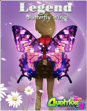 "Audition ต้อนรับ Season 4 ด้วย""Legend Butterfly Wings"""