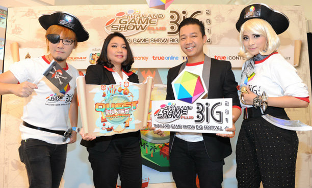 TGSBIG 2014 มหกรรมงานเกมของไทย 17-19 ตุลาคมนี้