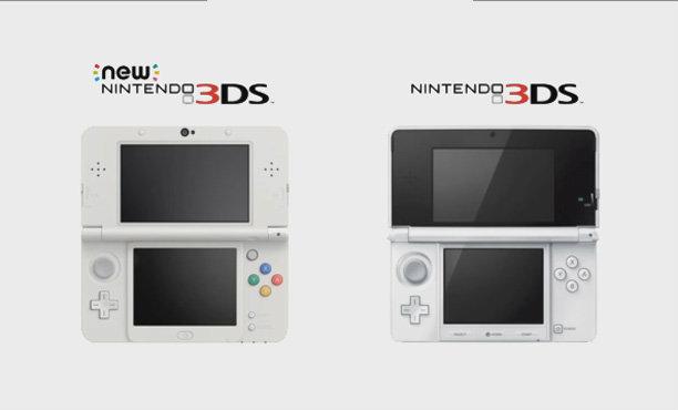 เทียบกันชัดๆ New 3DS รุ่นใหม่ โหลดเกมไวกว่าเดิม