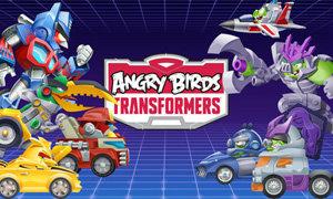 Angry Birds Transformers มาแล้ว! ลองโหลดไปเล่นกันดู