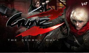 Tips Gunz2 แฉหมดเปลือกกับตัวละครในเกม