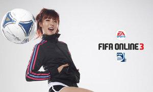 Tips Fifa online 3 เทคนิคการกดท่า ด้วย Keyboard
