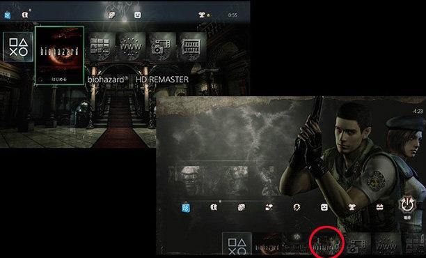 ลือ! Resident Evil Zero เตรียมทำลง PS4 ด้วย