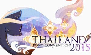 Thailandponycon 2015 เปิดรับสมัครประกวดคอสเพลย์