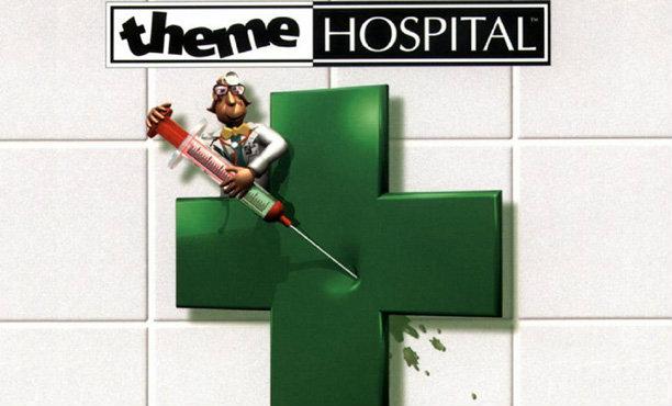 EA แจกฟรี! เกมโรงพยาบาลสุดป่วน Theme Hospital