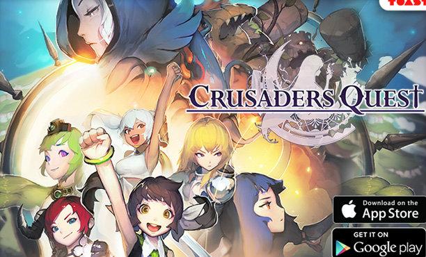 กิจกรรม Crusader Quests แจกฮีโร่ 3 ดาว Banshee ฟรี!