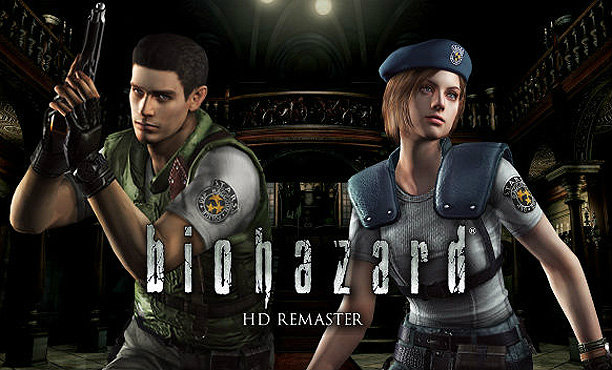 คุณรู้ไหม ทำไม Biohazard จึงเปลี่ยนเป็น Resident Evil