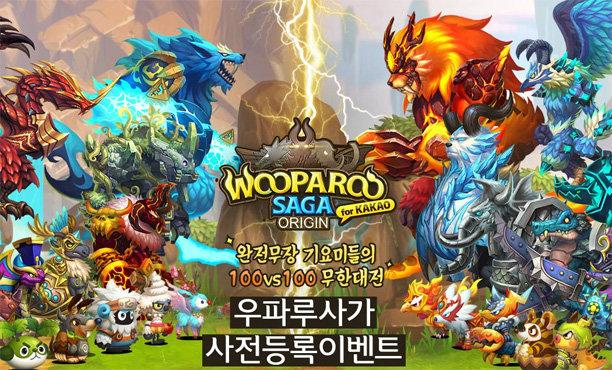 เปิดตัวเกม Wooparoo Saga บนมือถือ ต่อสู้กับเหล่าสัตว์ประหลาด