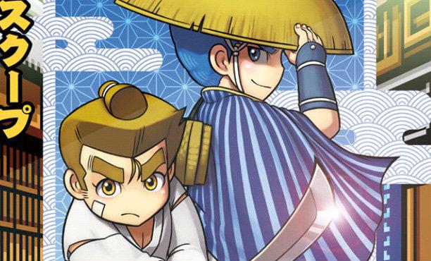 คุนิโอะ Downtown ย้อนยุคกลับมาอีกครั้งใน 3DS