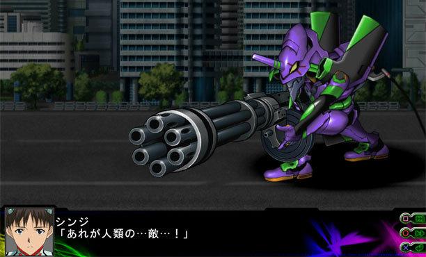 PV Trailer ตัวที่สอง 3rd Super Robot Wars Z
