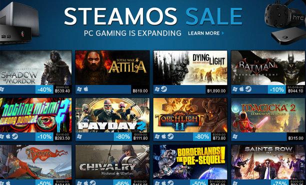 มาแล้ว เทศกาลที่รอคอย Steam Sale ลดแหลกเกม PC