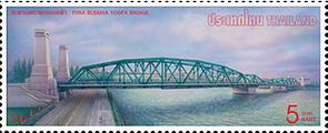 สะพานพระพุทธยอดฟ้า