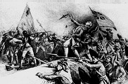 การรบที่ สมรภูมิเล็กซิงตันและคอนคอร์ด (The Battle of Lexington and Concord)
