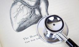 """ทำไมใครๆ ก็เป็นโรค """"หลอดเลือดหัวใจตีบตัน"""""""