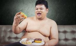 ไม่น่าเชื่อ! อาหารไม่หวาน ที่เสี่ยงโรคเบาหวานสุดๆ