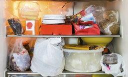 ระวัง! ไม่ทำความสะอาดตู้เย็น เสี่ยงติดเชื้อเสียชีวิต