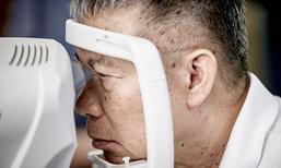 เบาหวานขึ้นจอประสาทตา รู้เร็ว ป้องกัน รักษาได้