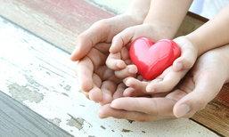 """""""ดีต่อใจ"""" วิตามินดีช่วยผู้ป่วยโรคหัวใจล้มเหลวได้"""