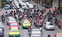 WHO เผย ถนนไทยอันตรายที่สุดในโลก