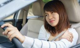 5 ท่าบริหารกล้ามเนื้อ ลดความเมื่อยล้าขณะขับขี่