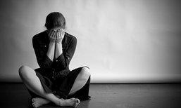 5 สัญญาณที่จะบ่งบอกว่าคุณคงไม่มีความสุขในช่วงวันหยุดยาวนี้
