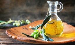 4 ประโยชน์เด็ดๆ จากน้ำมันมะกอก ลดคอเลสเตอรอล-ป้องกันโรคหัวใจ