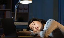 จริงหรือไม่? ยิ่งนอนดึก นอนน้อย ยิ่งอ้วน?