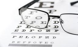 สายตาสั้น แก่ตัวลงสายตาจะยาวขึ้นจนกลายเป็นปกติหรือไม่?