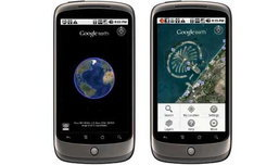 ว้าว!!! Google Earth บน Nexus One