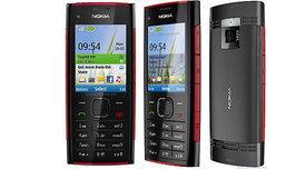 """เอาใจคนงบน้อยรักเสียงเพลง """"Nokia X2-00"""" พบกันได้เร็วๆ นี้ ..."""