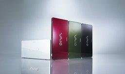 Sony อัพเกรด Vaio P น่าใช้ยิ่งขึ้น