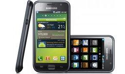 Samsung Galaxy S จอชัดสุดๆ Super Amoled ลงตลาด มิ.ย นี้