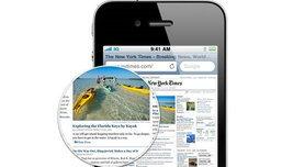 """iPhone 4 """"ขาดจอ""""ลดการผลิตลง 50%"""
