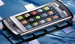 Samsung S8500 Wave - ซีพียู 1 GHz แรงสะใจ