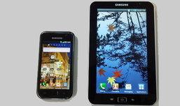 Samsung Galaxy Tab เตรียมทำตลาดไตรมาสนี้ แน่นอน