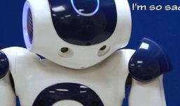 """หุ่นยนต์จิ๋วโต้ตอบ""""อารมณ์""""กับเจ้าของได้"""