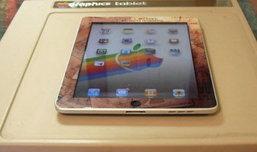 iPad เมื่อ 30 ปีที่แล้วหน้าตาเป็นแบบนี้