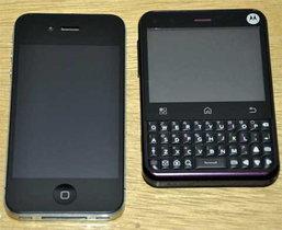 Preview: Motorola Charm มือถือดีไซน์แนวโคตร