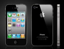 3 ค่ายมือถือยักษ์ใหญ่จัดแถลงข่าว Apple iPhone 4 ในไทยแล้ว!!!